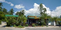 Cafe Amazon - Lipa Noi (คาเฟ่อเมซอน - ลิปะน้อย)