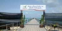 Lomprayah Pier (ท่าเรือเร็วลมพระยา)