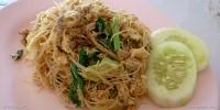 Pae Chuan Chim (แป๊ะชวนชิม)
