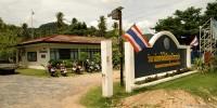 Samui Business Administration College (SBAC) (วิทยาลัยเทคโนโลยีสมุยบริหารธุรกิจ)