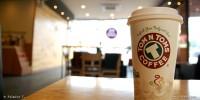 Tom N Toms Coffee - Pattaya