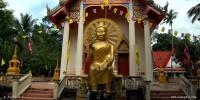Wat Jang (วัดแจ้ง)