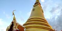 Wat Kao Hua Jook (วัดเขาหัวจุก)