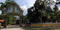 Wat Samret (White Jade Buddha) (วัดสำเร็จ)